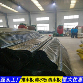 福建凸壳排水板卷材应用效果