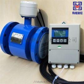 UHLDG-L智能分体式电磁流量计高精度