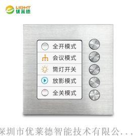 2.8寸可编程触摸屏 智能照明开关面板