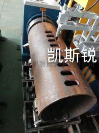 管子切割机-等离子厂家-数控相贯线