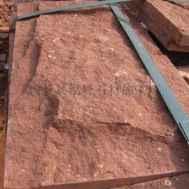 河北板岩厂家|河北蘑菇石厂家|河北文化石厂家|红色蘑菇石高粱红蘑菇石外墙砖