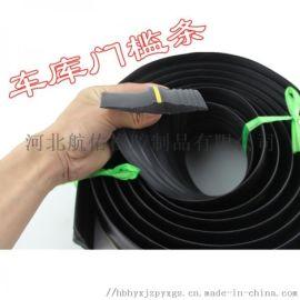 PVC密封条 耐老化弹性好  车库门底部橡胶密封条
