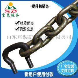 护栏圆环链条 G80锰钢工业输送链条 吊装起重链条