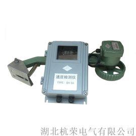 失速监控器、SQS8速度传感器用途