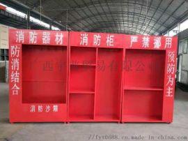 广西南宁文件柜充电柜电子存包柜消防柜