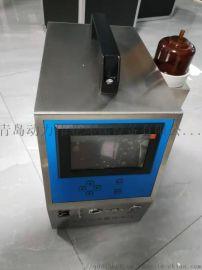 自動煙塵煙氣測試儀專用流量壓力校準器