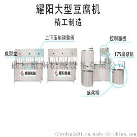 山东大型豆腐机制造商 不锈钢豆腐机可定制型号