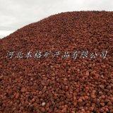 本格紅色黑色火山石 園藝盆栽種植顆粒土 火山石顆粒
