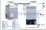 广东50公斤实验室雪花制冰机厂家报价
