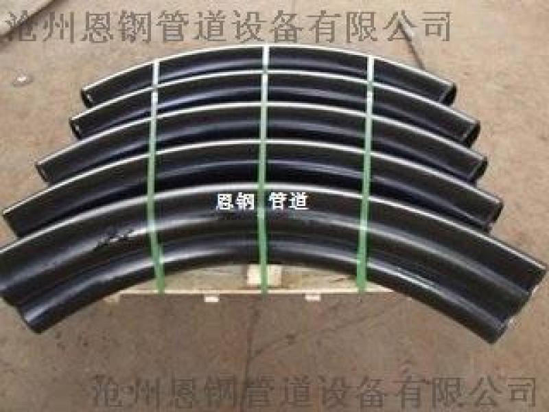 U型弯管S型弯管沧州恩钢管道
