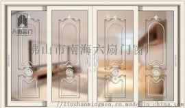 佛山六扇名隔热断桥铝门窗铝合金平开门铝合金门窗