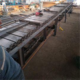 链板式输送机 链板输送机生产线 都用机械水平式链板