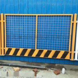呼和浩特网片泥浆池护栏 竖杆临时基坑安全围栏