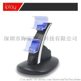 厂家直销PS4手柄蓝光座充,PS4双充USB充电座
