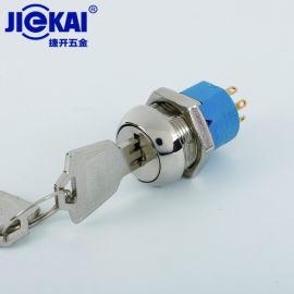 JK216 三档电源锁 多功能多档位锁 电动车锁