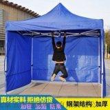 移動推拉蓬夜宵大排檔活動篷燒烤戶外遮陽伸縮式雨棚