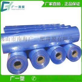 佛山PVC热缩膜厂家移门打包膜保护膜包装膜静电膜