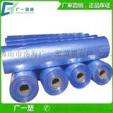 佛山PVC熱縮膜廠家移門打包膜保護膜包裝膜靜電膜