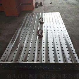 厂家机器人焊接工作台 三维焊接平板 焊接平台