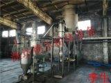 PTFE聚四氟乙烯气流粉碎机,气流磨粉机制造厂家