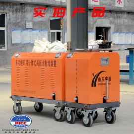 厂家出租化工油罐水刀切割机 租赁石油管道水切割机