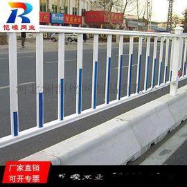 福州城市交通护栏 城市市政道路隔离护栏
