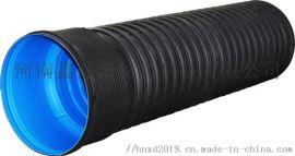 大口径排污排水波纹管 双壁波纹管 钢带波纹管道价格