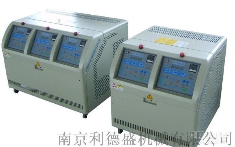 常州120°C 運水式模溫機廠家