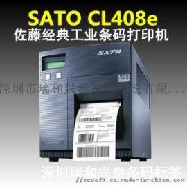 深圳佐藤SATO CL408E轻工业条码标签打印机