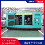 大泽动力120kw静音柴油发电机TO140000ET
