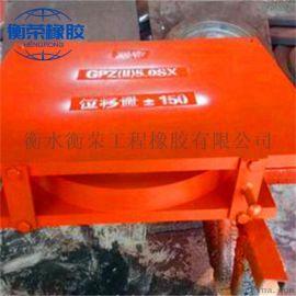 GPZ盆式支座-衡荣GPZ盆式橡胶支座结构特点