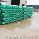 湖南玻璃钢电缆管玻璃钢电力管管管道安装施工技术