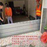 防汛擋板*鋁合金防汛擋板跟不鏽鋼的材料哪個比較好?