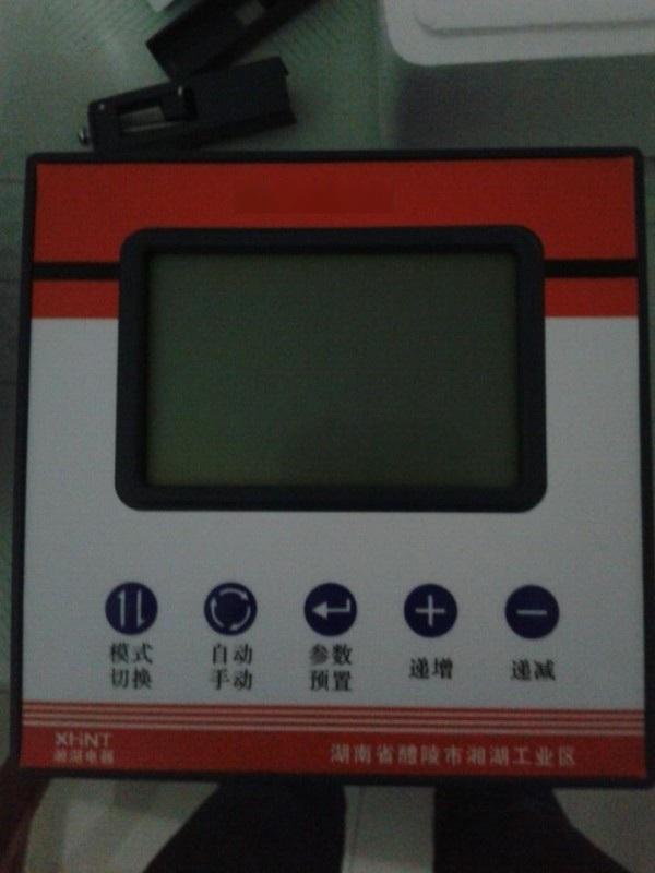 湘湖牌智能电容器TDS-C3SW/450-20.10详情