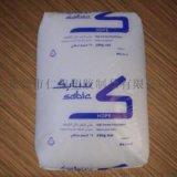 HDPE-沙特埃克森美孚-HMA-025-塑胶原料