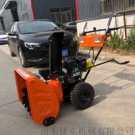 抛雪机厂家黑龙江 电启动手启动抛雪机 大马力扫雪机
