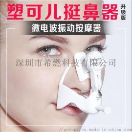 鼻梁增高器美鼻挺鼻器Gl12015