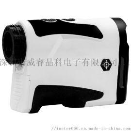 M系列手持式激光测距仪
