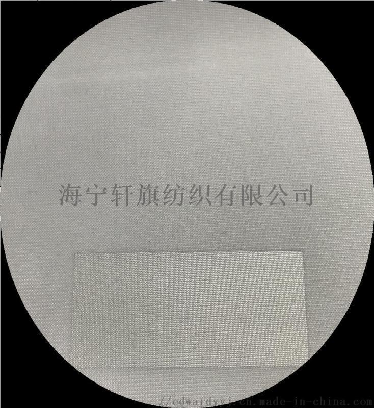 110克经编双透旗帜布