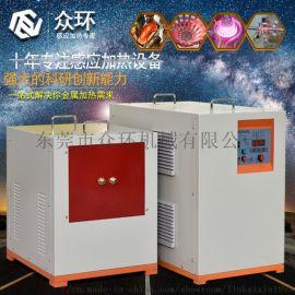 超高频焊接设备超高频首饰焊接设备