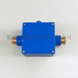 JHH-2 矿用本安电路用接线盒