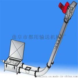 拐弯管链式提升机 网链输送链设备 Ljxy 悬挂链