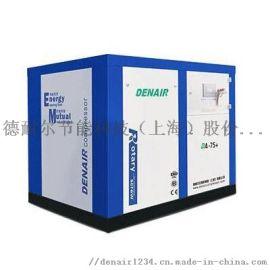 德耐尔15kw-2200kw制氧机配套无油空压机