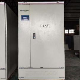 台州7.5KWeps电源柜子厂家