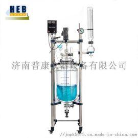50L双层玻璃反应釜HEB-50L 可按需定制