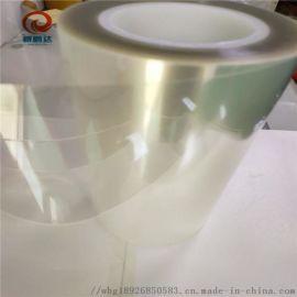 镀膜耐高温保护膜 手机玻璃镀膜 镀AR 镀F膜