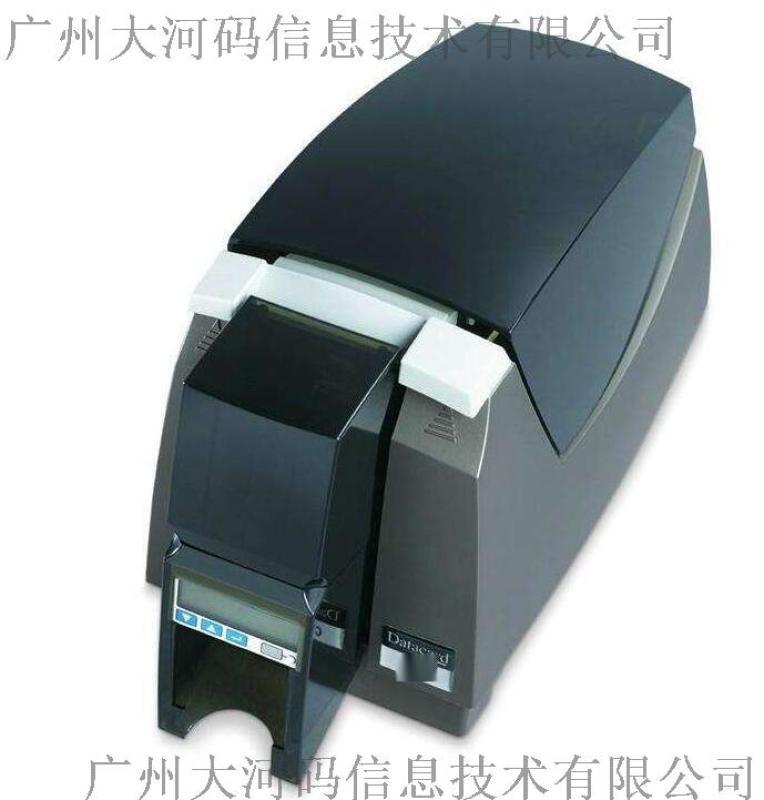 DATACARD CP40 證卡印表機