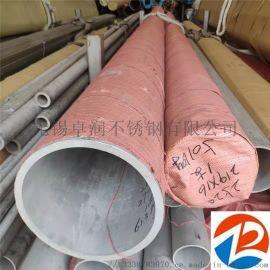 无锡310S耐热型不锈钢管,2520耐高温不锈钢管
