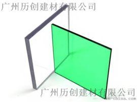 8mm透明实心耐力板 uv抗紫外线 全新进口材供应