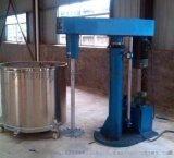 定制高速分散机适用于油墨 颜料 胶粘剂加工生产